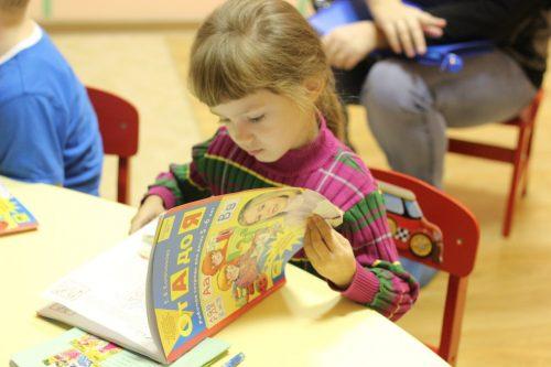 Подготовка к школе в Воронеже